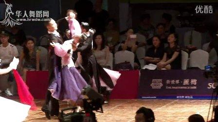 2014中国深圳标准舞缅甸万丰国际老百胜世界公开国际公开18岁以下组S决赛华尔兹马大钧 丁雨萌