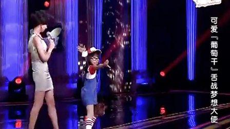 9岁小女孩玩转周立波中国梦想秀丨