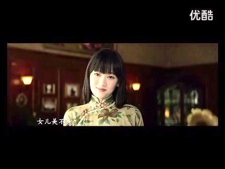 女儿情(后会无期) – 搜库