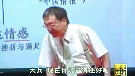 余世维视频_【余世维】最新视频 分享:超级演讲家是这样炼成的!