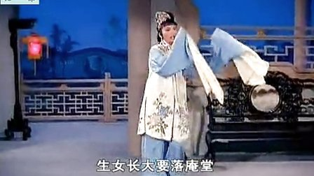 越剧王老虎抢亲. – 搜库