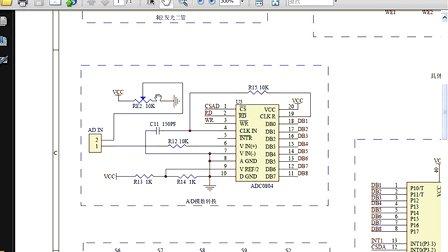 云龙电子51单片机视频教程009-模数转换(AD)工作原理及应用