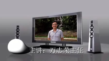 帕金森病人便秘治疗(北京航天中心医院副主任医生:万志荣)