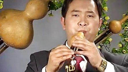 葫芦丝面相《教学下的凤尾竹》视频月光2歌曲学图解嘴图片
