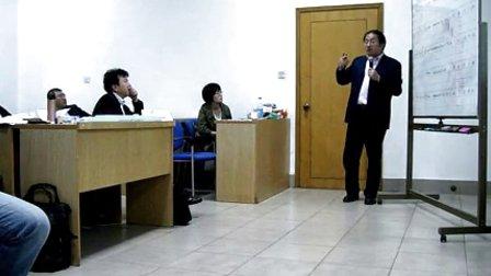彭于寿老师--苏州大学项目管理沙盘模拟培训