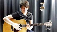 果木浪子 吉他入门标准教程 第63课 遇见 弹唱教学