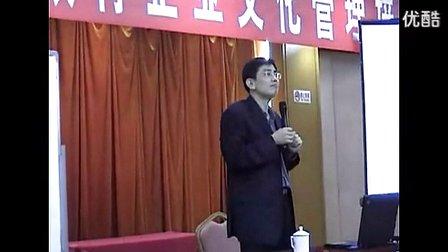 汇师经纪--刘硕斌--《国学与企业文化》讲课视频