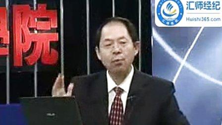 亚洲城pt客户端--陈德起--项目办理