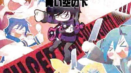 【VOCALOIDアルバム】Super Machigerita Medley No.09