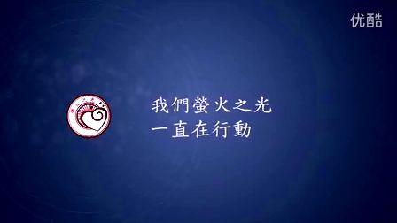 留守儿童宣传片 – 搜库