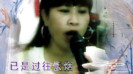 封心锁爱     雨轩翻唱