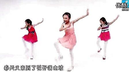 小苹果 儿童舞蹈 – 搜库