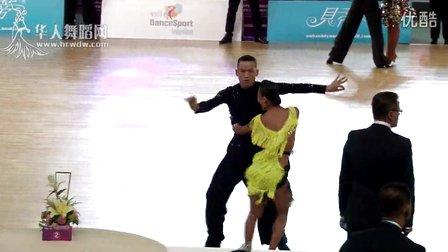 2014年WDSF世界体育舞蹈大奖赛(中国武汉)第一轮桑巴Guorui Gong-Yufan Chen