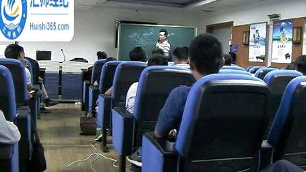 微信营销总裁班胡涂老师武汉大学9月28日