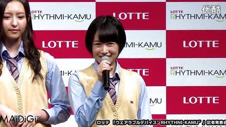 141021_MAiDiGiTV_-_指原莉乃らHKT48メンバーが登場!ロッテ_「ウェアラブルデバイス