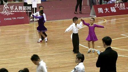 2014年CBDF中国杯巡回赛(郑州站)业余8岁以下A组L决赛伦巴