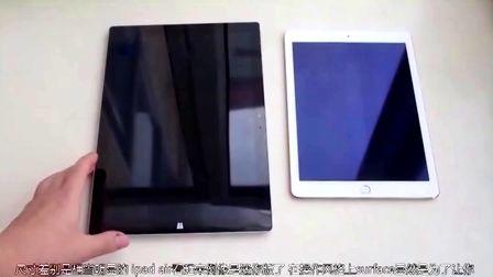 iPad Air2对比Surface Pro3 开箱测评 国行版