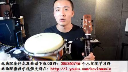 李白ukulele谱子
