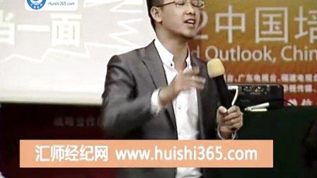 温伟能老师授课视频_高清