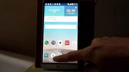 LG G3安卓5.0视频:特效华丽 动画流畅