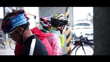 谢庆硕《骑遍台湾》 ——2014第三届Biketo单车电影节