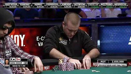 2014WSOP世界扑克大赛主赛事第6部分