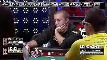 2014WSOP世界扑克大赛主赛事第5部分