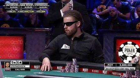 2014WSOP世界扑克大赛主赛事第12部分