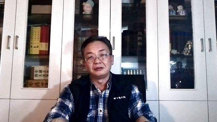 孟小春讲易经乾卦(6)
