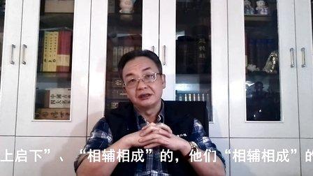 孟小春讲易经坤卦(7)