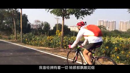 汪滔《平凡之路完整版》——2014第三届Biketo单车电影节