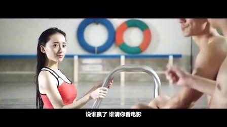 """""""诺澜""""唐家三少微电影《不败青春》"""
