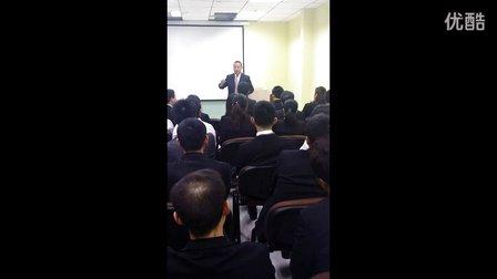 庞峰老师授课视频