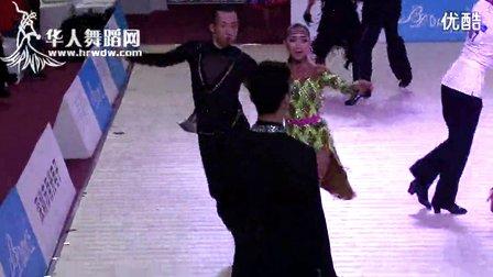 2014年第24届全国体育舞蹈锦标赛青年A组L预赛桑巴【VIP】刘子昌 刘思彤
