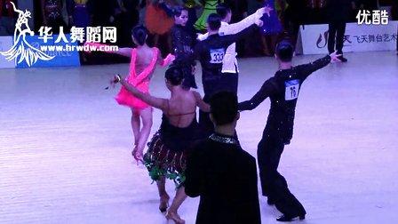 2014年第24届全国体育舞蹈锦标赛青年A组L复赛伦巴琚毅 沈茜