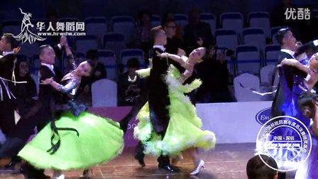 2014年CBDF中国杯巡回赛总决赛甲B组M第一轮快步【VIP】郑竣 陈欣