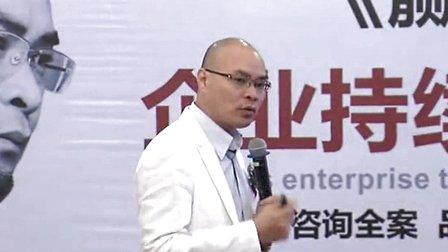 邵明宇教授讲中国品牌趋势