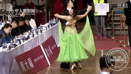 2014年CBDF中国杯巡回赛总决赛壮年A组M第一轮探戈赵健 刘春雨