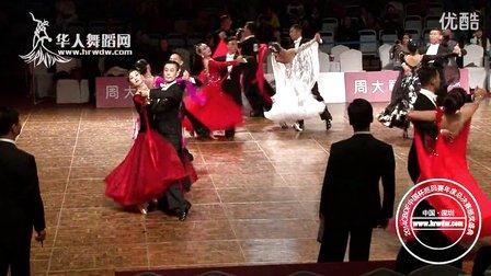 2014年CBDF中国杯巡回赛总决赛壮年B组M半决赛探戈