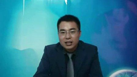 杨航伟—高效沟通技巧_标清