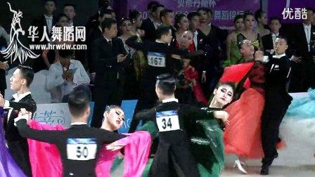 2014年第24届全国体育舞蹈锦标赛A组新星标准舞复赛探戈蒋肇楠 刘俞弟