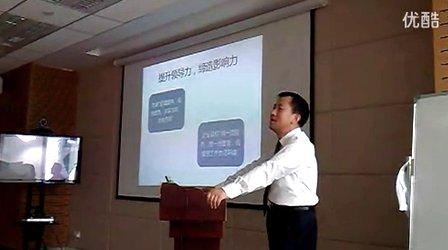 张晨老师授课视频