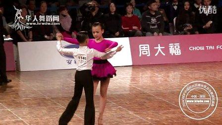 2014年CBDF中国杯巡回赛总决赛业余12岁以下精英组L决赛伦巴孙博涵 毕馨予