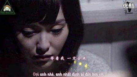 张杰新歌 My sunshine 完整版MV 中文 越南语双字幕