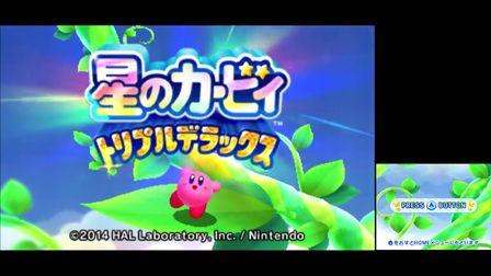 3DS《星之卡比:三重彩》娱乐直播实况01-播单足球新星攻略图片