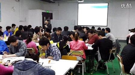 张萍老师富士康一线班组长能力提升训练