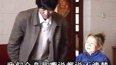 云南山歌剧 最新风流搞笑 –