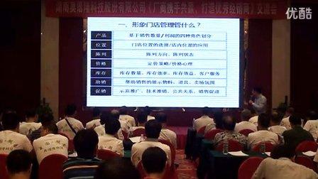 刘云老师上海,营销培训视频_12