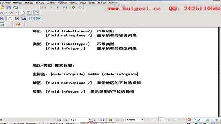 分类信息模型之列表页分析