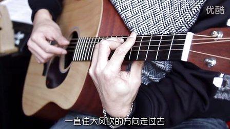 野子 吉他弹唱 中国好歌曲
